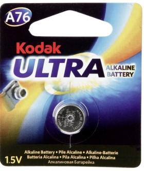 Kodak Max KA76