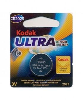 Kodak Max KCR2025