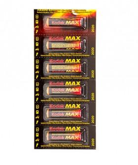 KodakMaxAA-10