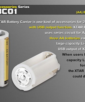 Xtar BC01 конвертор AA-D